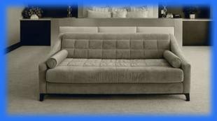 akador sofa