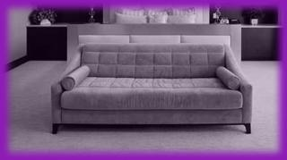 couch sofa unterschied