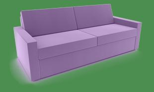 sofa 2m breit