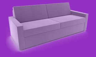 sofa 3 heidelberg