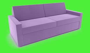 trends sofa